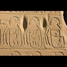 Megiddo Cartouche