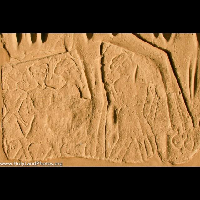 Merneptah and Israelites