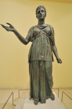 Artemis A Front
