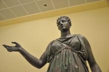 Artemis A Bust
