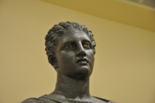 Artemis A Head