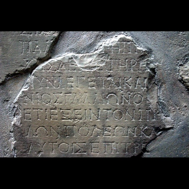 Gallio Inscription Detail