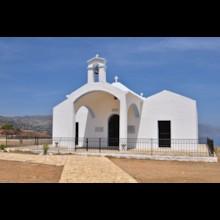 Chapel of St. Paul 2