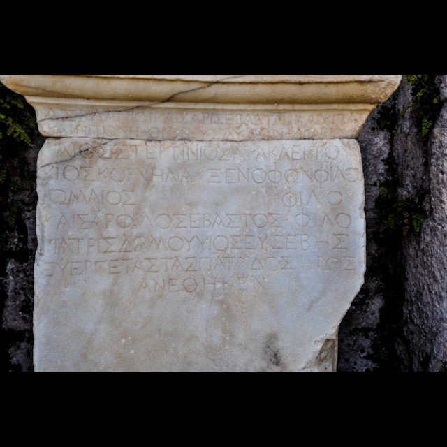 T III Inscription
