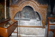Sarcophagus of Christodoulos