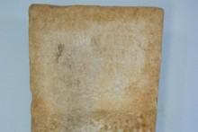 Anaktoron Inscription