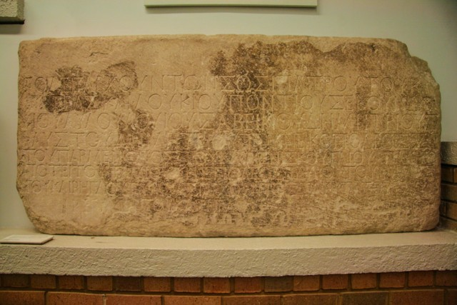 Politarch Inscription
