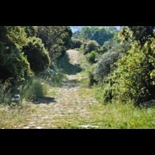 Via Egnatia 1