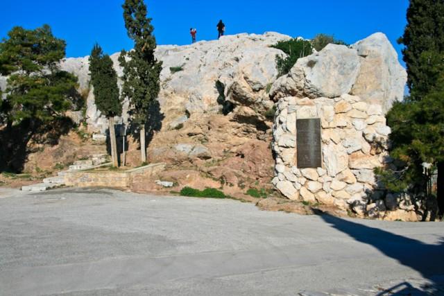 Areopagus/Mars Hill 2