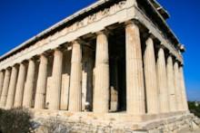 Temple of Hephaestus 5