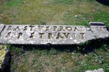 Corinth Erastus Inscription