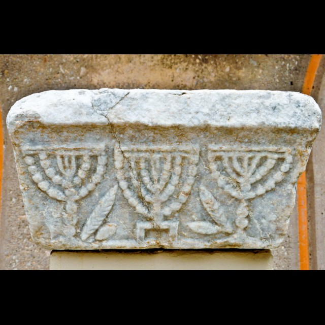 Menorah Relief