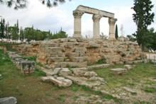 Temple of Octavia 1