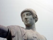 Apollo's Head