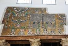 Mosaic South Wall