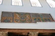 Mosaic South Wall 3