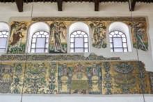 Mosaic North Wall Detail