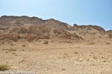 Qumran Cliffs