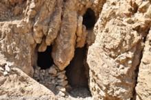Cave 1 Entrance