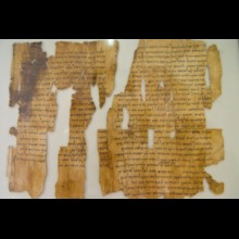 Qumran Messianic Text