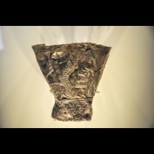 Ein Samiya Cup