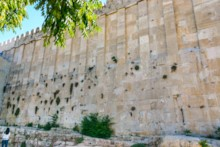 Herodian Outer Wall