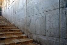Herodian Stones