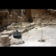 Triclinium/Synagogue 2