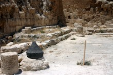 Triclinium/Synagogue 2