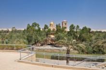Baptismal Sites