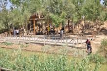 Jordanian Baptismal Site