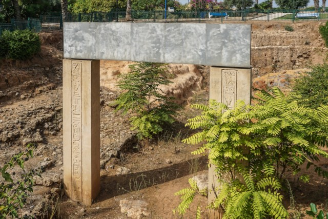 Ramses II Gate 1