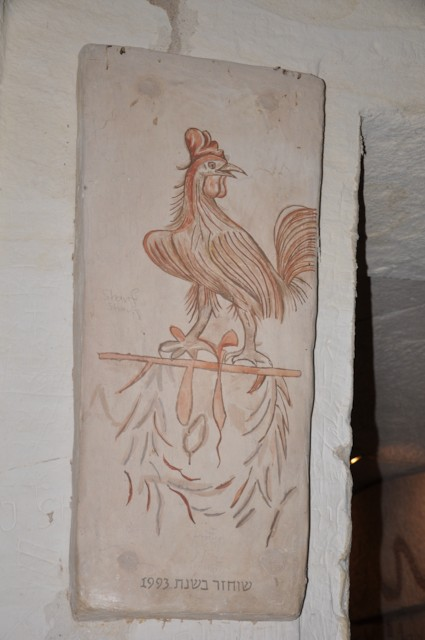 Tomb I Rooster