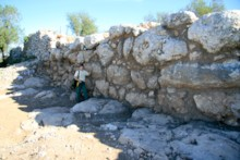 Western Wall Exterior