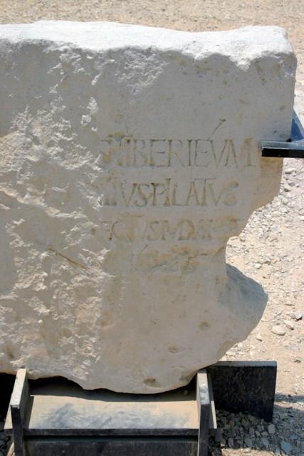 Pontius Pilate Inscription 3