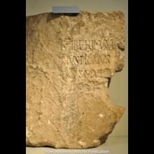 Pontius Pilate Inscription 1