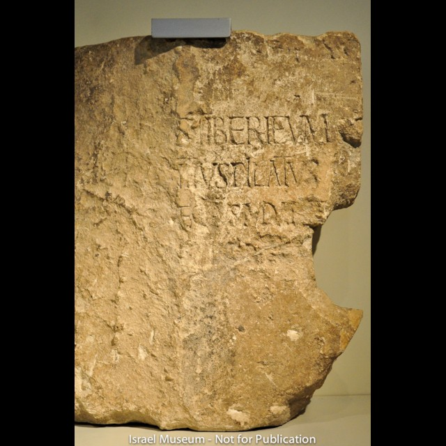 Pontius Pilate Inscription 1