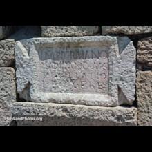 Hadrian Inscription
