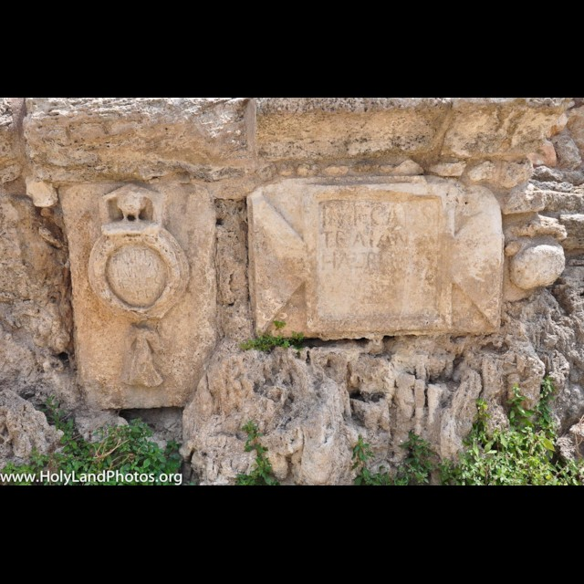 BH Aqueduct Inscription