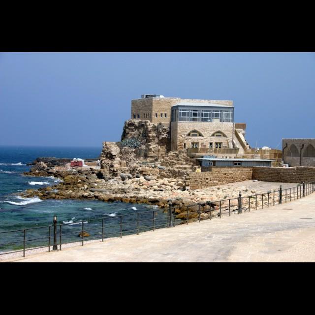 Crusader Citadel