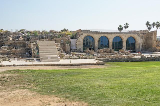 New Caesarea Museum
