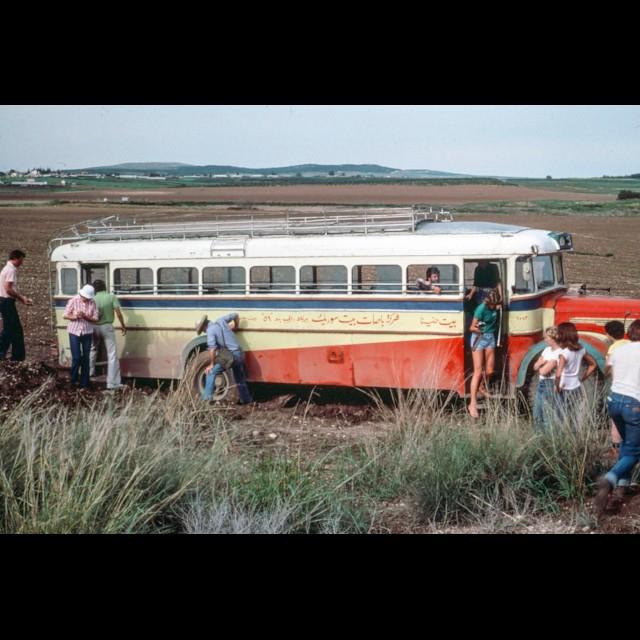 Jim Monson Field Trip 1970