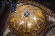 Central Dome