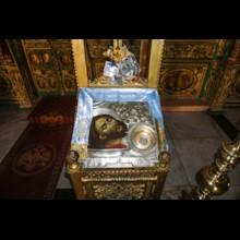 Skull of John the Baptist