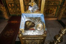 Skull of John the Baptist