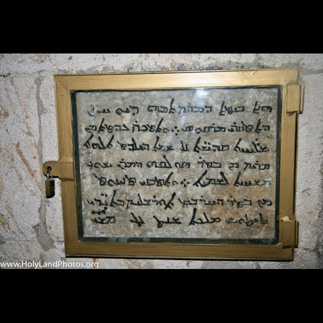 Syriac Inscription
