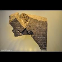 Dan Inscription