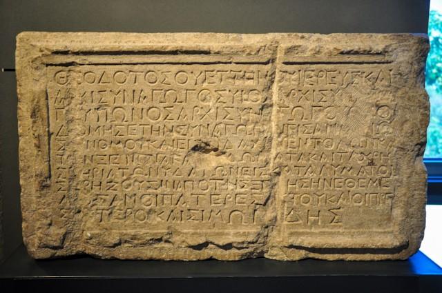 Theodotos Inscription