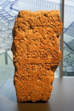 Temple Warning Inscription Fragment