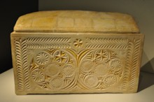 Caiaphas Ossuary Front